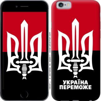 Україна переможе - чохол на iPhone 6