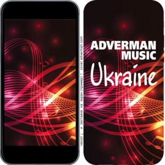 AdverMAN Music Ukraine